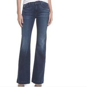 7FAMK Dojo Jeans Dojos 2 26